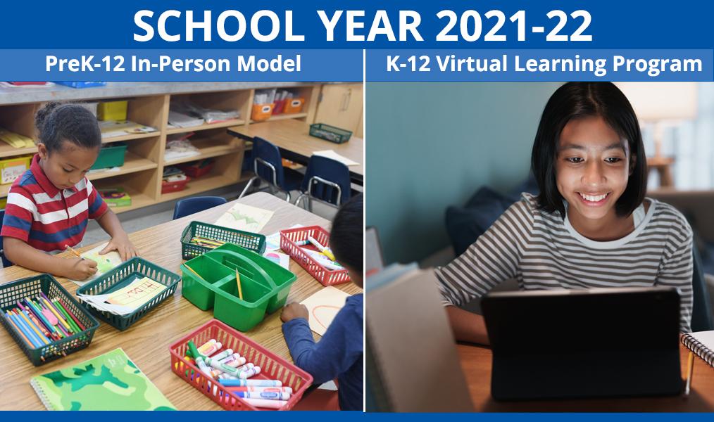 العام الدراسي 2021-2022